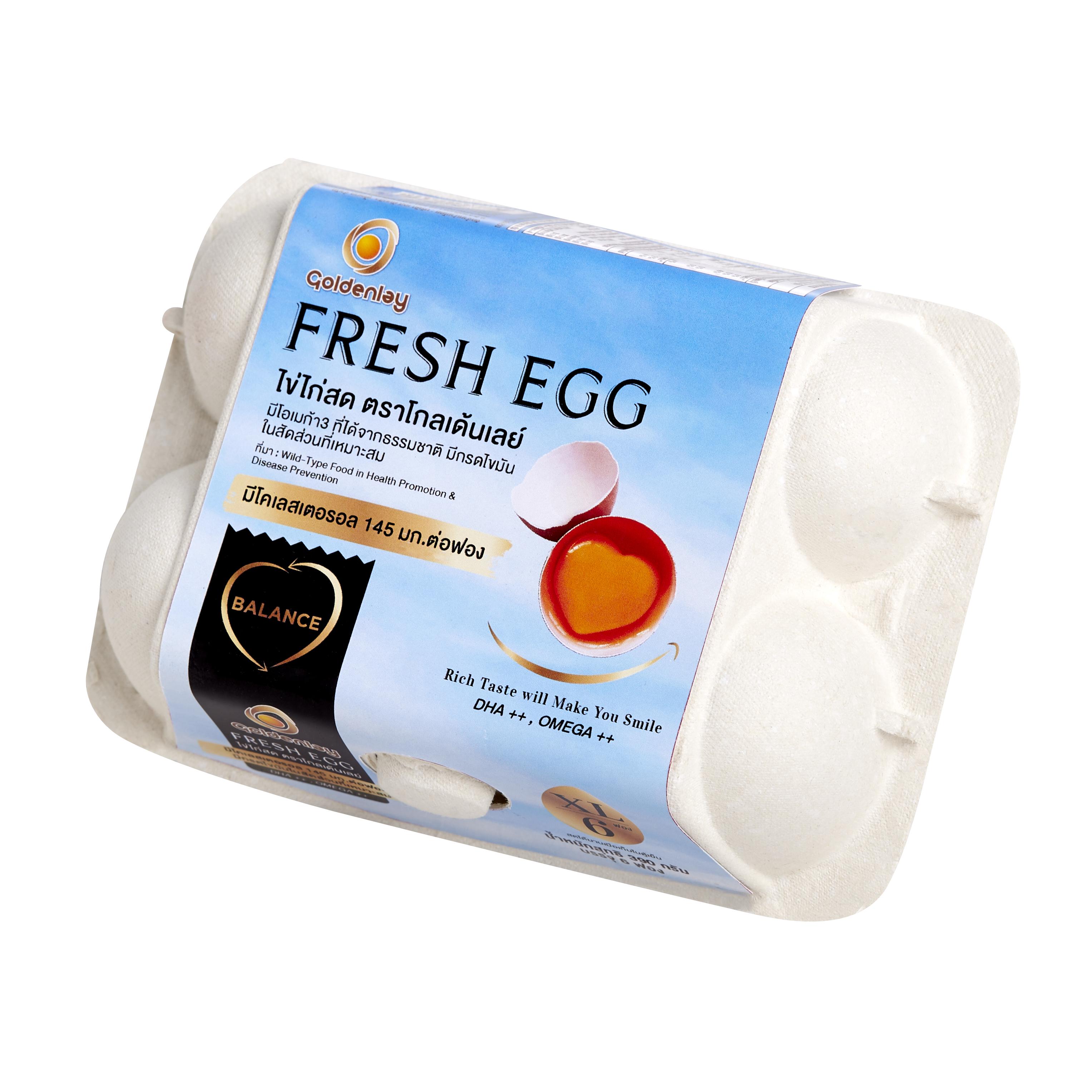 ไข่ไก่สดเพื่อสุขภาพ