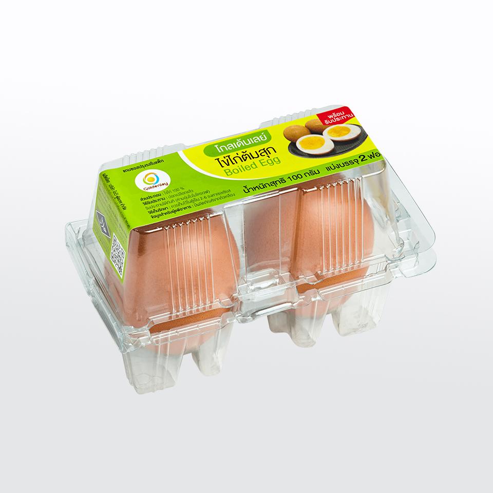 ไข่ไก่ต้มสุก (แพ็ค2ฟอง)