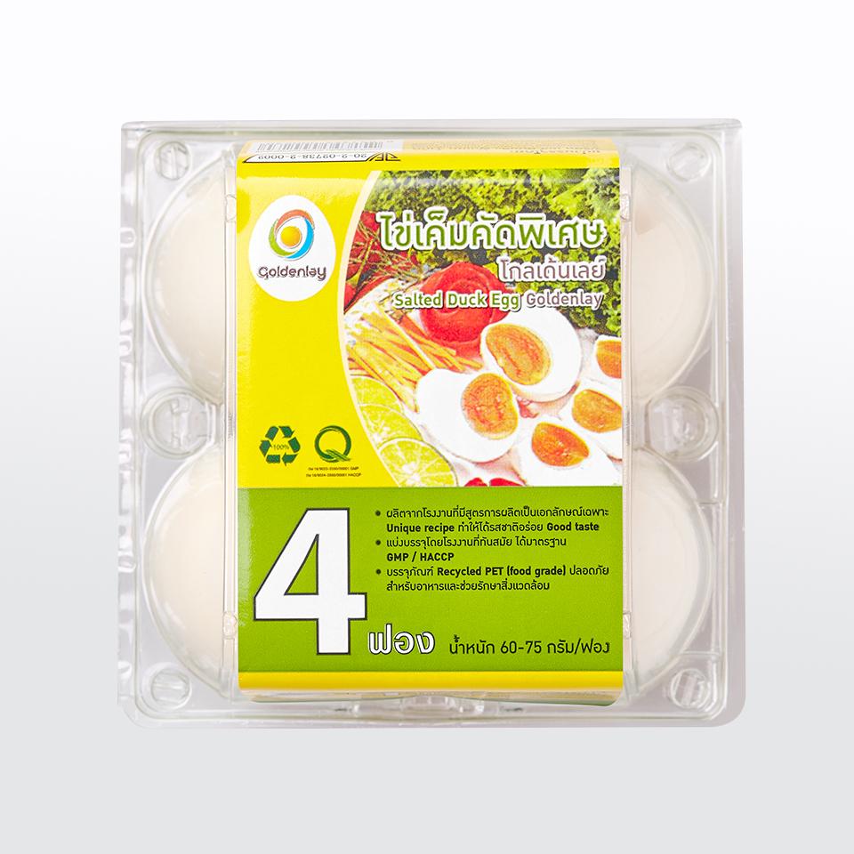 ไข่เค็ม (แพ็ค4ฟอง)